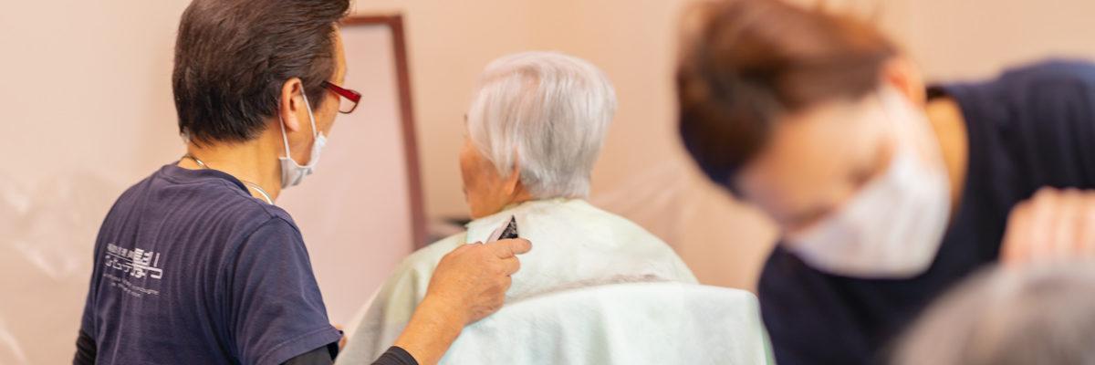 髪やについて画像